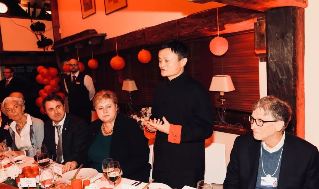 Jack Ma Hosts Davos Banquet, Hangs Out with Bill Gates and Justin Trudeau