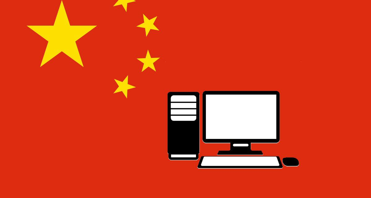 The 4 Policies that Most Affected China's Internet in 2017