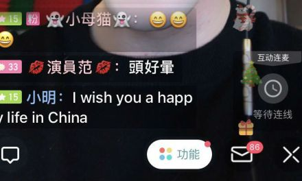 Zhibo: Why You Should Try Chinese Livestreaming