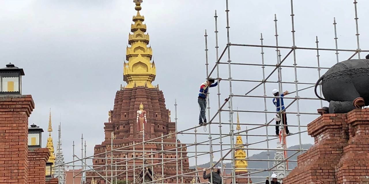 Constructing Ethnicity in Xishuangbanna