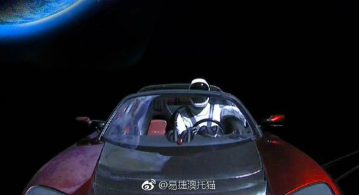 SpaceX Falcon Heavy Launch Met in China With Cheers, Ads, Defensive Posturing