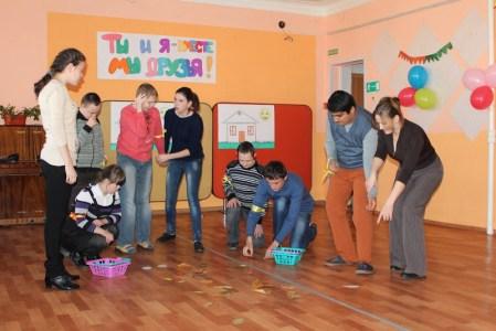 Интеграционный праздник «Ты и я — вместе мы друзья!» объединил детей и взрослых!