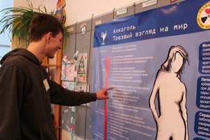 Обучающий семинар для сотрудников и добровольцев
