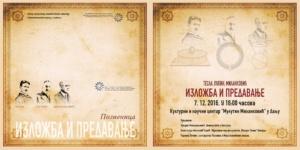 Izložba i predavanje o Tesli, Pupinu i Milankoviću