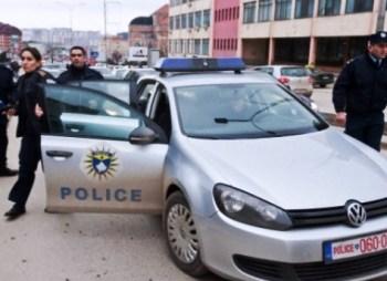 policia kosoves malisheve