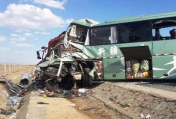 aksident autobusi brazil