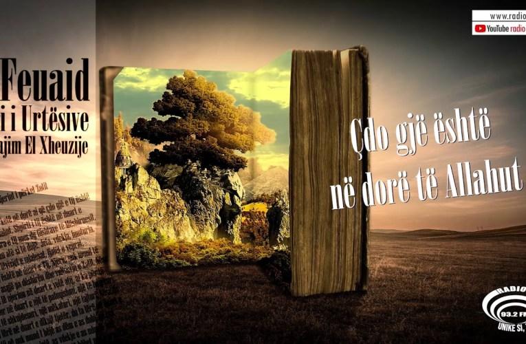 Libri i Urtesive 07   Çdo gjë është në dore të Allahut