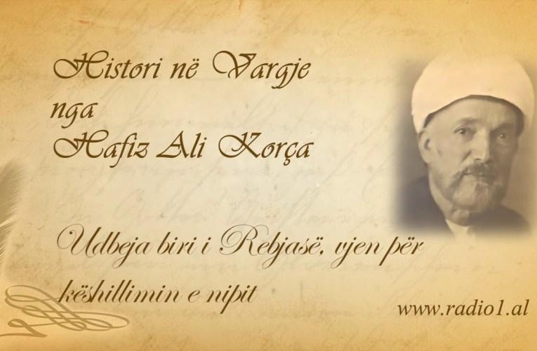Histori ne vargje   Hafiz Ali Korca   210 Udbeja biri i Rebjasë, vjen për këshillimin e nipit