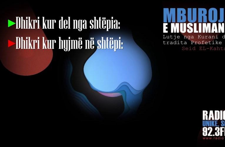 MBUROJA E MUSLIMANIT   06