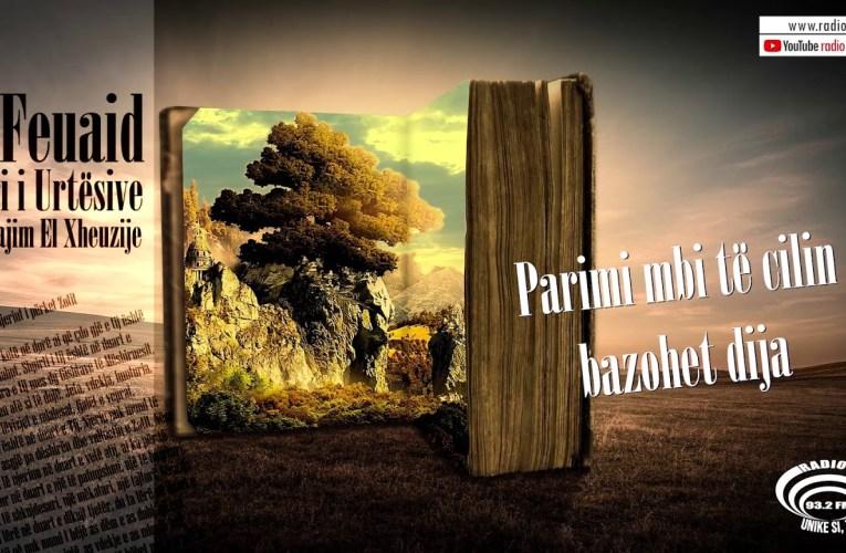 Libri i Urtesive 47 | Parimi mbi të cilin bazohet dija