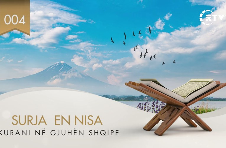004 En Nisa – Kuptimi i Kuranit në gjuhën shqipe