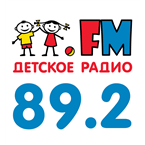 Children's radio Yekaterinburg