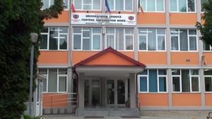 centru-universitar-baia-mare