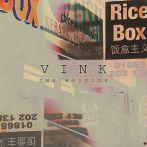 VINK-WAYSIDE ALT-RadioDAISIE2