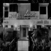 Lucky's LPH 235 – Hotel Lucky (1967-2003)