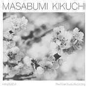 Release Tipp: Masabumi Kikuchi – 'Hanamichi: The Final Studio Recording' / Red Hook Records