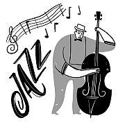 """Heute Abend (5.8.21) 21.05 Uhr DLF """"Jazzfacts"""" mit Michael Engelbrecht"""