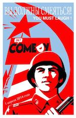 24/7 Comedy Russia