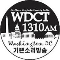 1310 WDCT Washington