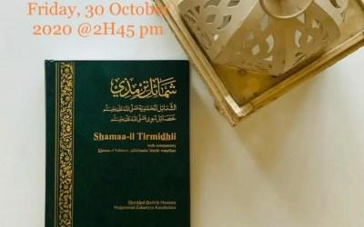 The Good Reads with Zunaida Moosa Wadiwala – Shamaa-il Tirmidhi