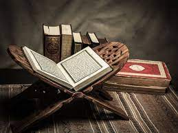 Amazing Wonders of The Noble Quraan – Mufti Yusuf Moosagie