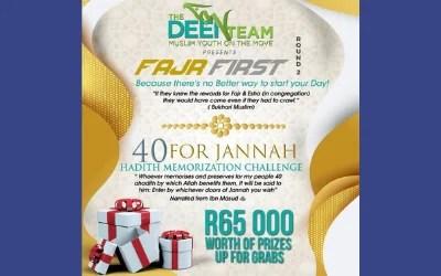 Fajr First Round 2: Register Now