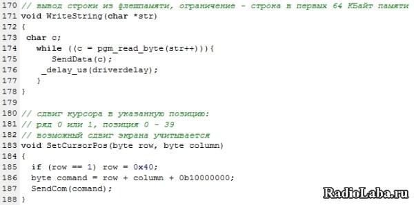 Язык программирования Си в микроконтроллерах | RadioLaba ...