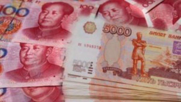 Rusia y China extienden el comercio en rublos y yuanes - 02190173_xl-300x169