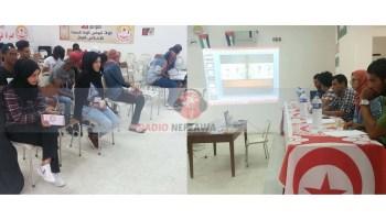 ندوة توجيهية حول الحياة الجامعية من تنظيم الاتحاد العام لطلبة تونس بقبلي
