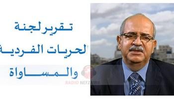 """""""هناك نقاط موجودة في التقرير ليس هذا الوقت لإشغال التونسيين بها"""""""