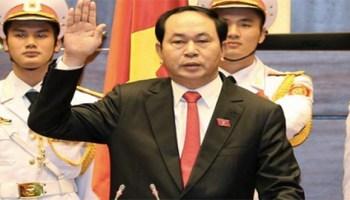 وفاة رئيس فيتنام بـ «مرض خطير»