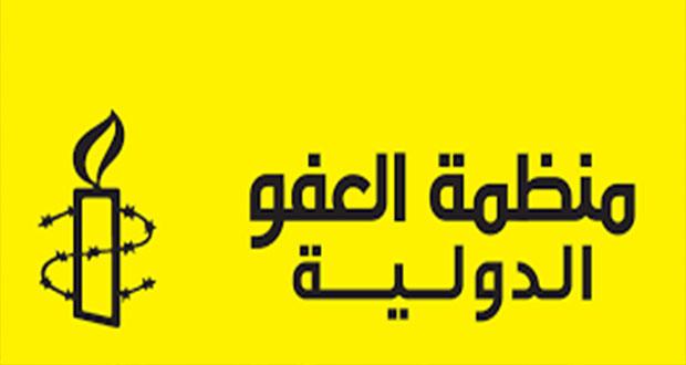منظمة العفو الدولية تنتقد بشدة 'تعسف' السلطات التونسية في فرض قيود السفر