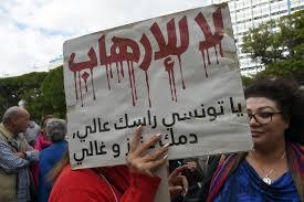 ارتفاع منسوب مشاركة المرأة في العمليات الإرهابية أصبحت ظاهرة جديدة