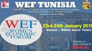 تونس تحتضن الدورة 22 للمنتدى الاقتصادي للمرأة