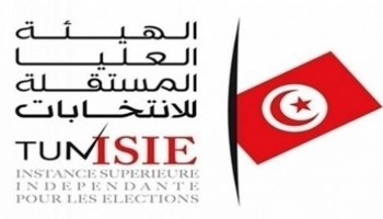 الآجال القصوى للطعن في النتائج الاوليّة الانتخابات للرئاسيّة