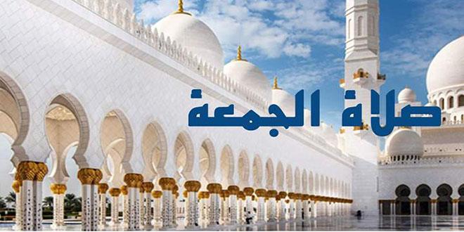 """تواصل تعليق صلاة الجمعة بكافة مساجد منطقة """"القلعة"""" من ولاية قبلي"""