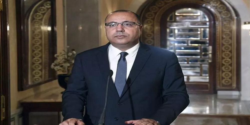 القائمة كاملة لأعضاء حكومة هشام المشّيشي