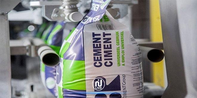 إلغاء قرار استعمال أكياس البلاستيك لتعبئة الاسمنت