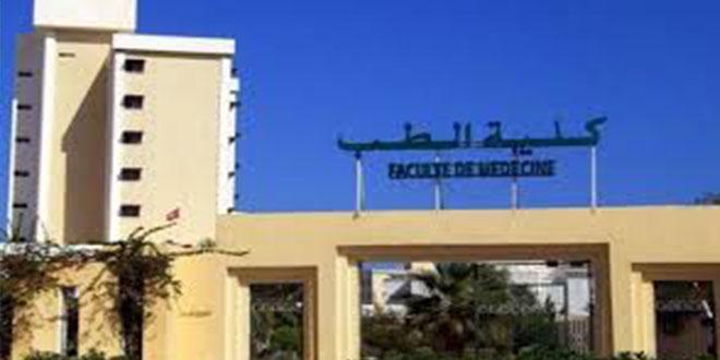 كلية الطب بتونس تتحصل على شهادة الإعتماد من قبل الهيئة العالمية لعمداء كلية الطب