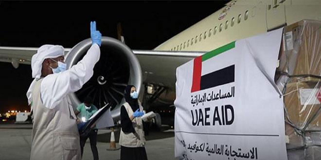 مطار تونس قرطاج: وصول طائرة إماراتية محملة بـ 18 طنا من المساعدات الطبية