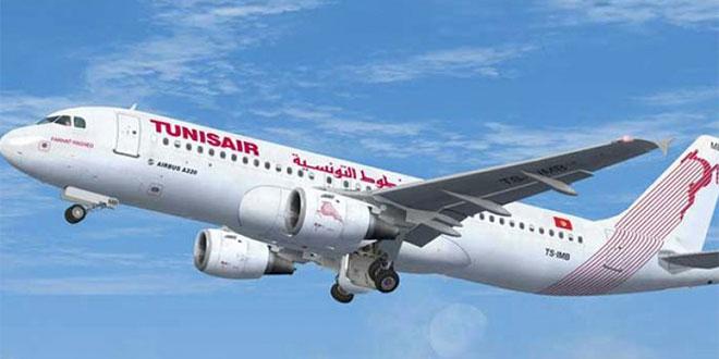 غدا استئناف الرحلات الجوية بين تونس و ليبيا.