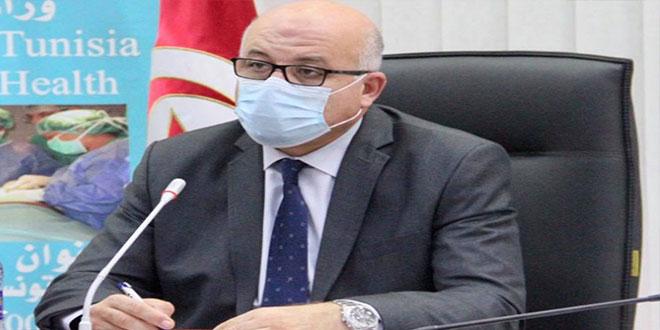 """وزير الصحة:"""" اقتناء 190 سرير انعاش جديد خلال الاسابيع القادمة..و تونس مسيطرة على الوضع الوبائي"""""""