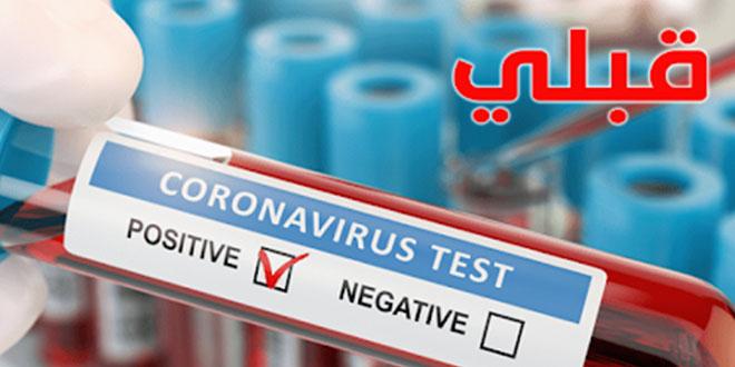 قبلي: تسجيل 13 اصابة جديدة بفيروس كورونا