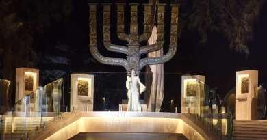 Guayaquil inauguró el Parque Jerusalén