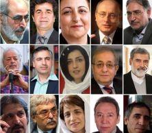 نامه ۱۵ فعال سیاسی