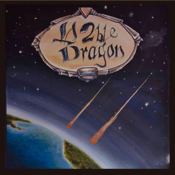 """La Doble Dragon y """"la necesidad de expresarse"""""""