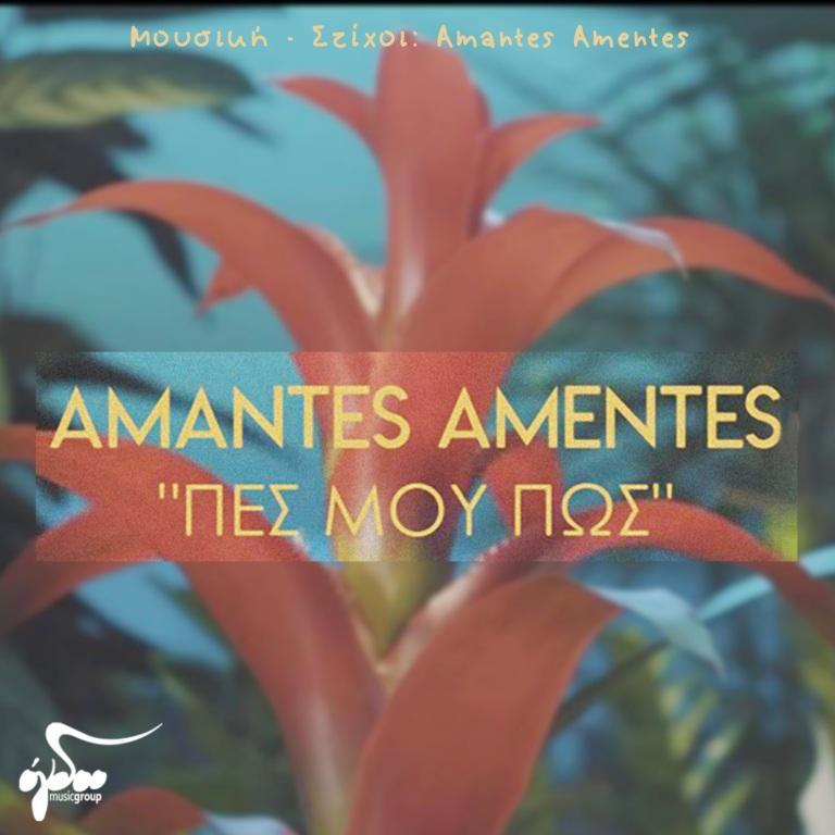 Cover_Digital_Single_amantes_amentes