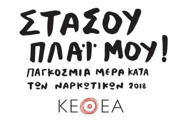 motto_kethea