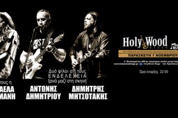 holywood1-radiopoint