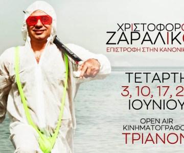 zara-banner-2